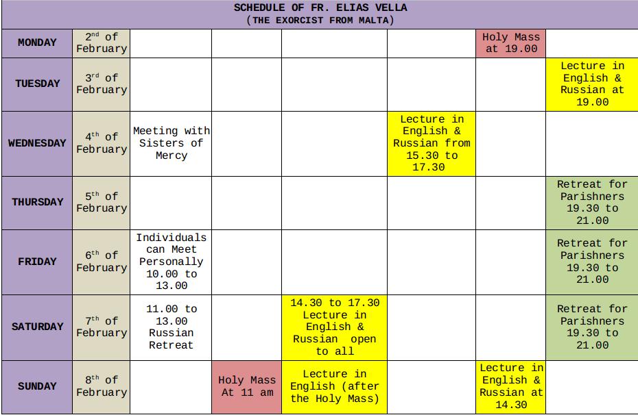 elias vella - schedule