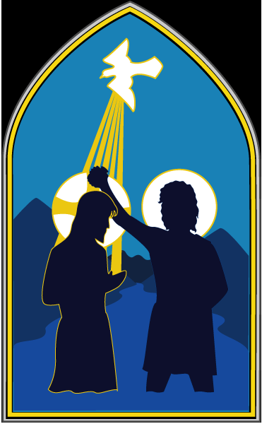 jesus baptism - clipart